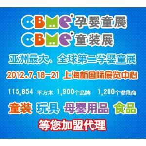 第十二届中国国际紧固件弹簧及设备展览会
