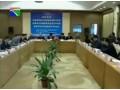 全国弹簧行业标准起草工作会在桐庐召开 (2613播放)