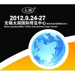 2012第八届无锡太湖国际弹簧•紧固件及加工设备展览会