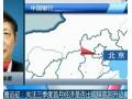 曹远征:关注三季度首月经济是否出现探底回升迹象 (939播放)