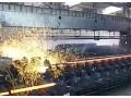 钢厂减产力度不足钢价反弹夭折 (1110播放)