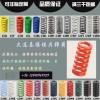 厂家直销可替代米思米标准模具弹簧CSWS 合金钢扁钢弹簧