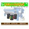 压滤机专用防腐超长使用寿命弹簧