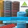 进口模具弹簧大陆总代理,韩国三松大品牌质量保证