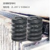 压滤机专用耐酸碱腐蚀弹簧 独家专利耐酸碱腐蚀防腐机构压缩弹簧
