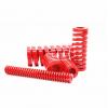 ISO10243标准矩形螺旋弹簧机械行业设备弹簧红色模具弹簧