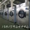 燃气烘干机 直燃型衣物烘干机 液化气干衣机 洗衣厂设备