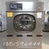 小型洗衣设备 消毒毛巾洗涤设备 毛巾打卷机