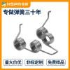 新乡辉簧长期供应超声波洗面器压缩弹簧优质服务